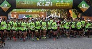 Salomon K21 Series Confluencia, fiesta en el comienzo de la Copa Optitech